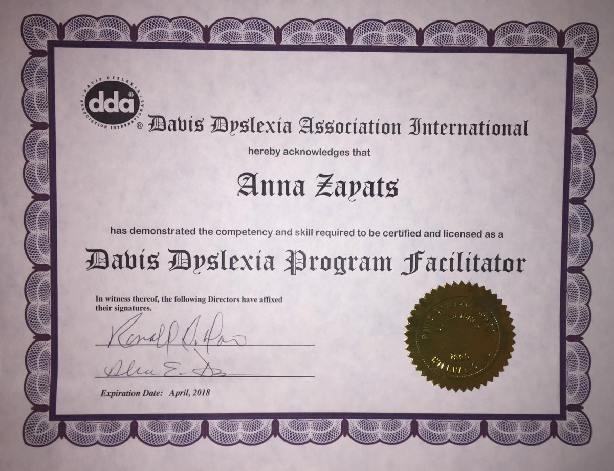 Специалист по коррекции дислексии и дисграфии Анна Заяц Анна Заяц Как вы успели заметить из моей личной истории я начала путь специалиста по дислексии столкнувшись с этой проблемой у моего собственного ребенка